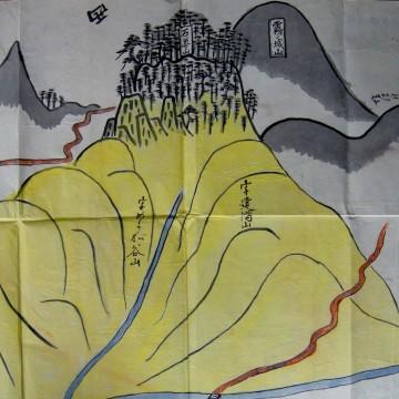 石尊山霧之城絵図
