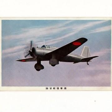 陸軍軽爆撃機